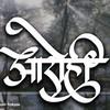 aarohii_writes
